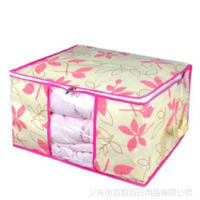 软收纳箱透明视窗 衣物棉被收纳箱 防尘收纳袋 叶之韵22L