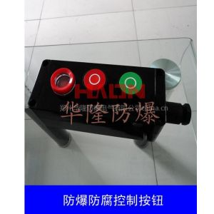 供应BZA8050系列防爆防腐主令控制器,防爆防腐照明开关,防爆防腐控制按钮