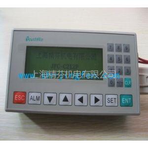 中国JFSH SSI编码器仪表-SSI信号仪表专家上海精芬机电