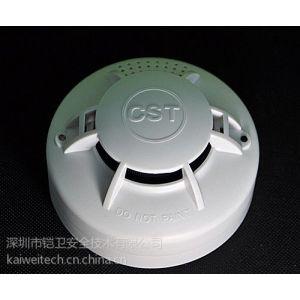供应深圳的独立烟感探测器 9v电池烟感报警器 预防烟雾入侵探测器