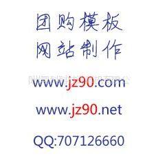 供应源程序仿京东商城B2C网站模板下载 源程序仿京东商城B2C网站模板