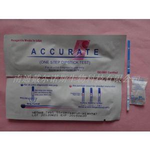 供应HBSAG乙肝表面抗原检测试纸条形(出口)
