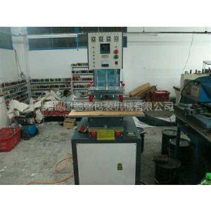 供应PVC材料焊接的机器_高频热合机