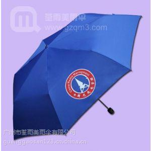供应【广州雨伞厂】定做-无线电广告伞 铅笔雨伞