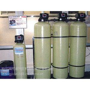 供应哈尔滨自动软换水设备厂家