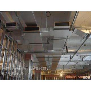 东莞大岭山专业制作安装中央空调自成法兰风管.螺旋风管工程.13926842618