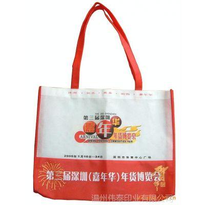 无纺布袋       供应各种礼品袋子广告袋子厂家直销全国价格***低