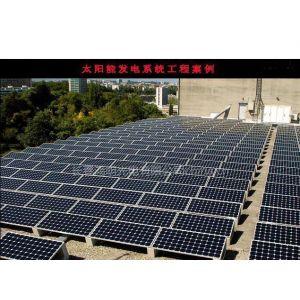 供应长春通化吉林哈尔滨延边梅河口太阳能供电