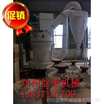 高产量雷蒙磨粉机 铝矾土磨粉机 河南雷蒙磨专业制造厂家