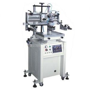 供应YLS-3040X 平升式吸气平面丝印机
