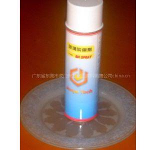 供应玻璃碟脱模剂 玻璃盘模具脱模剂 热熔玻璃模具离型剂