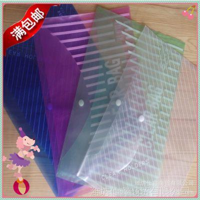 超人气16K办公文件袋  长32.5cm*宽23cm扣袋 批发