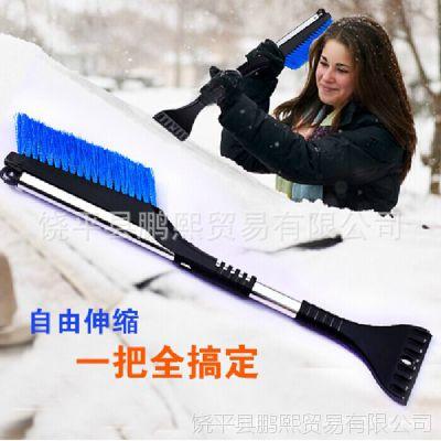 伸缩雪铲 冬季新品热卖 铝合金伸缩雪刷冰铲 汽车除雪除冰 雪刷