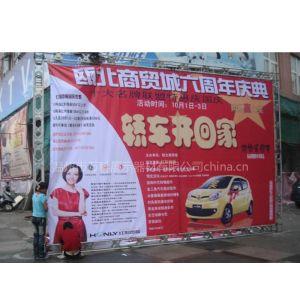 供应浙江温州广告背景墙 活动策划 室外背景搭建
