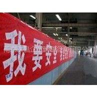 供应南京安全标准化培训公司