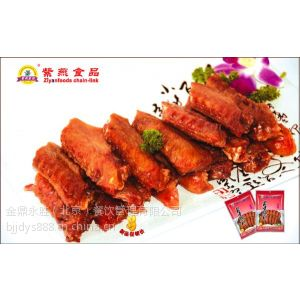 供应紫燕百味鸡加盟条件_四川嘉州紫燕百味鸡(北京)加盟总部
