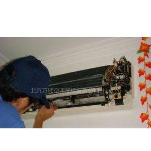供应海淀区松下空调维修加氟OK=68602535