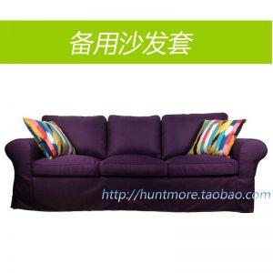 供应广州酒店沙发办公沙发翻新维修定做沙发套,皮沙发换布艺,厂家定制椅套沙发套