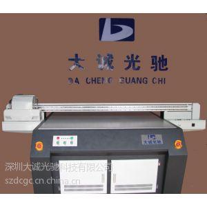 供应三星N5100手机壳彩绘打印机价格