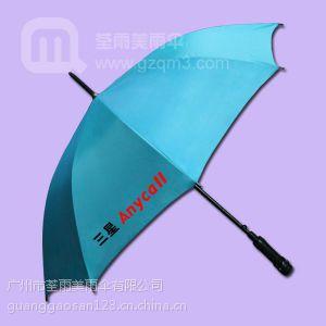 供应鹤山制伞厂定做三星可照 手柄直杆广告伞