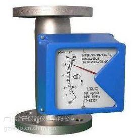 供应金属管浮子流量计