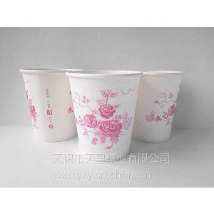 供应专业定做广告纸杯一次性纸杯红花纸杯