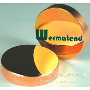 供应武汉梅曼激光MF3015P激光切割机激光喷嘴,激光陶瓷环,感应线