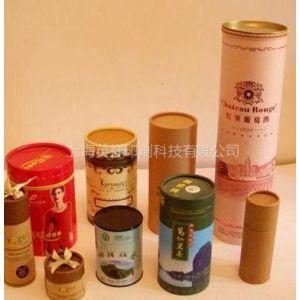 供应纸桶包装印刷,纸罐包装印刷 上海纸罐纸桶印刷