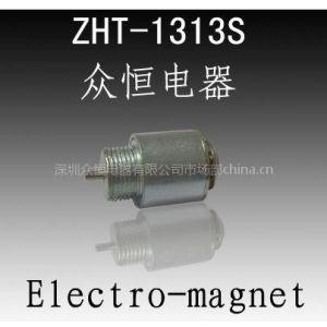 供应医疗器材专用圆管式电磁铁,螺线管,直线电机