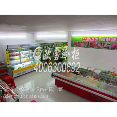 福永做麻辣烫用的玻璃门的点菜柜多少钱