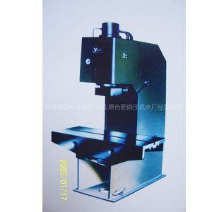合肥锻压机床厂YH41系列单柱校正压装液压机
