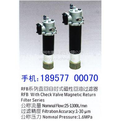 机械过滤器回油滤油器精密油滤器高效滤油器