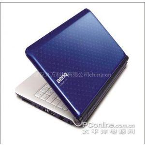 供应武汉明基笔记本维修 主板维修 笔记本开不了机