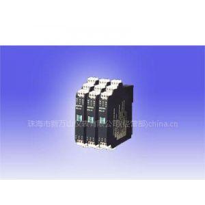 供应WSGL系列导轨式隔离转换器