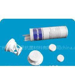 供应纤维干燥剂