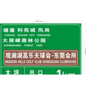 供应深圳标线标牌|高速公路交通标牌|龙门架牌|,监控杆