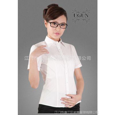 厂家供应各种女式衬衫  短袖衬衫 夏季女式职业套装 职业女衬衫