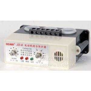 供应电机综合保护器