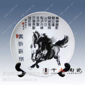 供应陶瓷纪念盘厂家 景德镇唐龙陶瓷
