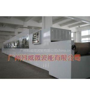 供应科威牌QW-120KW乳胶枕头微波干燥设备