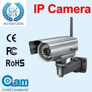 供应监控摄像机 网络监控摄像机 无线网络摄像机 红外监控摄像机 监控器材