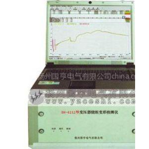 供应GH-6212型变压器绕组变形测试仪