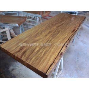 供应非洲柚木木原木实木大板桌会议桌办公桌电脑桌茶几接待桌大型会议桌