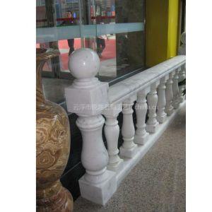 供应白色大理石楼梯(石材花瓶柱、石材扶手)STONE STAIR