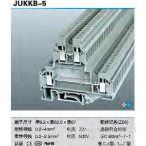 供应上海雷普JUKKB-5 4mm2 上下连通端子雷普接线端子福建总代