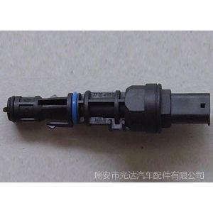 供应雷诺车速里程表传感器7700418919