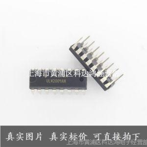 供应ULN2004AN ULN2004 DIP16 达林顿晶体管矩阵 原装正品