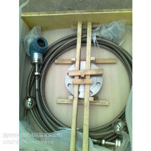 供应上海磁翻柱液位计,浮球液位计,磁致伸缩液位计--西安友和