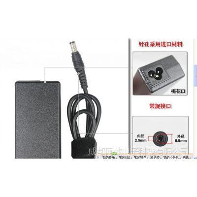 供应联想笔记本电源适配器20V 3.25A 小圆口