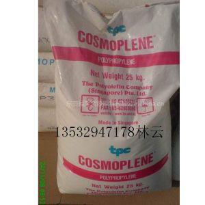 供应新加坡聚烯烃PP W531P Y101H